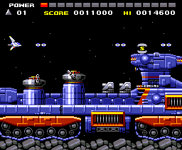 Space Manbow (MSX2)